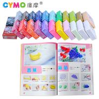 Child cymo polymer clay set handmade dough plasticine dry 24