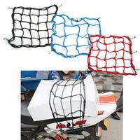 Bicycle rack grille net bag elastic luggage net motorcycle fuel tank net tailstock net