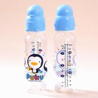 Blue penguin baby straw bottle plastic baby suction bottle automatic bottle