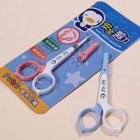 Puku blue penguin safety scissors child scissors plastic bag baby safety scissors 16701