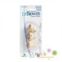 Dr browns brown standard exhaust valve air