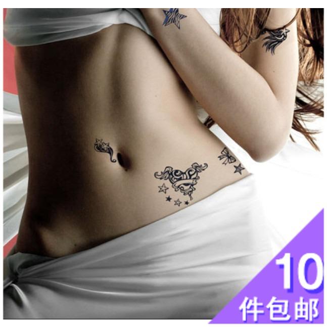 Dimensional Font B Tattoo Stickers Waterproof