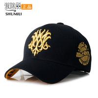 Outdoor male women's sun-shading sun hat baseball cap lovers cap summer hat