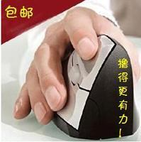 Novelty Vertical mouse vertical wrist support ergonomic mouse 100ul mouse cyborgs vertical mouse