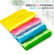 popular wood towel
