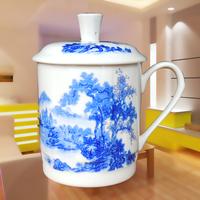 Porcelain jingdezhen ceramic cup office cup male women's bone china cups