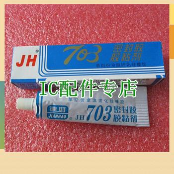 [IC] build brand accessories designed shop 703 white silicone rubber insulated silicone adhesive sealantFree shipping