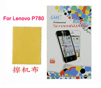 High Quality Lenovo P780 Screen Protector Lenovo P780 Screen Film Free Shipping
