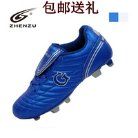 Football sport shoes gel nails teenage child football shoes football shoes football shoes 28 - 45