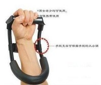 Wrist device wrist length adjustable muscats device indoor fitness