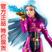 Free Shipping Hand-done animation kof model decoration khoja kula dolls doll