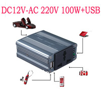 DC12V-AC 220V 100W+USB car inverter with cigaretter lighter Free shipping