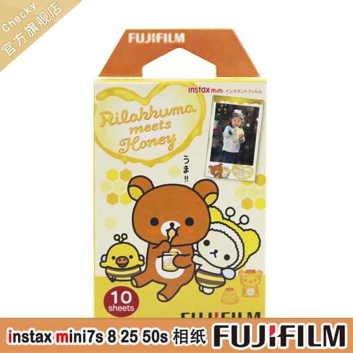 Free shipping Easy mini7s bear 8 25 50s photo paper polaroid(China (Mainland))