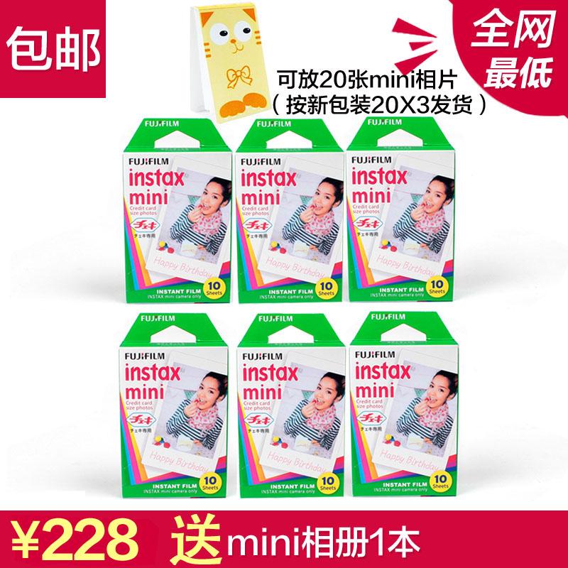 Free shipping Fuji polaroid photo paper mini7s mini8 mini25 bakufu , clearshot photo paper polaroid film set(China (Mainland))