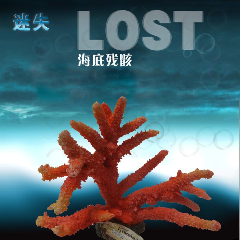 Fish tank aquarium large and small fashion decoration rockery coral resin aquarium crab fish shrimp,Size 18*10*16cm(China (Mainland))
