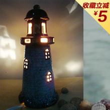 lighthouse light bulbs promotion