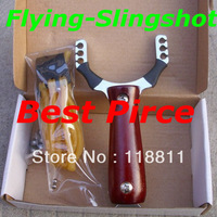 Lowest Price Slingshot