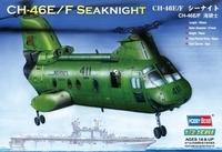 Hb hobbyboss ch-46e model helicopter 87223