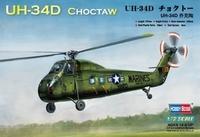 Hb hobbyboss uh-34d ordovician model helicopter 87222