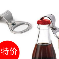 Easy-mount ring bottle opener tin cans bottle opener stainless steel beer rencounter bottle opener
