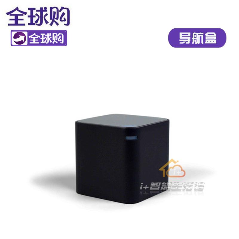 Free shipping Navigation box mint 5200c household intelligent robot vacuum cleaner(China (Mainland))