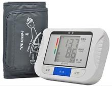 Blood glucose meter diabete glucometers monitoring blood sugar 50 test strips bottled 50 lancets free shipping