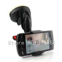 Universal CAR MOUNT HOLDER STAND KIT CRADLE FOR SAMSUNG Wave II S8530 free shipping