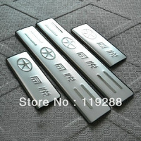 Free shipping 2008-2012 JAC J3/J3 Turin High quality stainless steel Scuff Plate/Door Sill