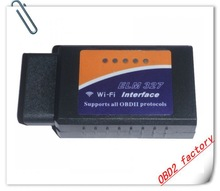 wholesale wifi connection