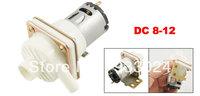 DC 8-12 Voltage Self Priming Mini Electromagnetic Water Pump