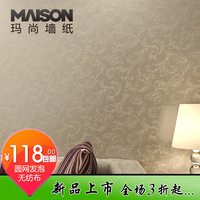 New arrival! Eco-friendly non-woven wallpaper luxury modern tv non-woven wallpaper