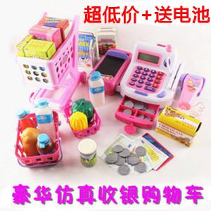 Child toy supermarket cash register shopping cart educational toys(China (Mainland))
