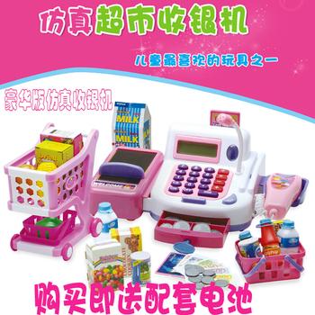 Artificial child cash register luxury toy belt supermarket shopping cart supermarket cash desk