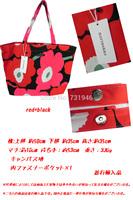 free shipping Unikkobag Marimekko Handbag  2014 fashion    marimekko handbag