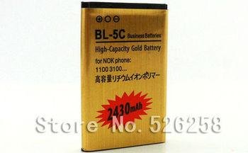 2430mAh mobile phone battery BL-5C for NOkia 7600/7610/E50/E60/N70/N71/N72/N91/N91 Free shipping