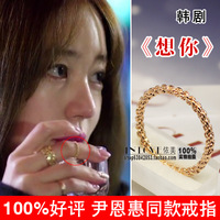 Korean zoe twisted yeh ring rose gold ring
