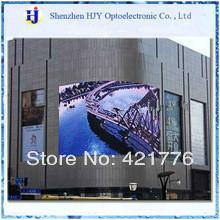 P8 outdoor led display screen(China (Mainland))