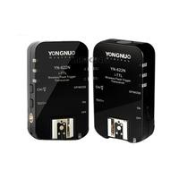 Yongnuo Wireless ITTL Flash Trigger YN-622N for Nikon set Radio Trigger 1/8000s D7100 D7000 D5200 D5100 D5000 D3200 D3100 D3000
