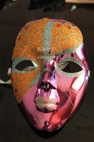 0881 pearl mask masquerade party props Christmas halloween party mask