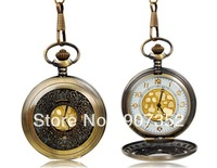 Cut-out Design Round Quartz Analog Pocket Watch M.,free shipping