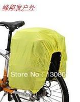 Professional bike bag rain cover rain after stacking shelf bag rain cover waterproof