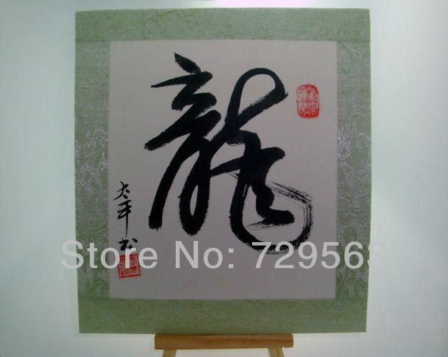 Free Shipping Chinese Cursive Calligraphy Art Display