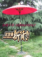 New 150cm diameter mushroom wild outdoor  decoration paper   umbrella Free shipping
