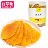 supernova sale Snacks candours dried fruit preserved fruit dried mango dried mango canned 218g chinese food