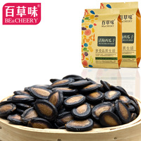 supernova sale Nut roasted seeds and nuts red watermelon seeds granule plum ikpan 200g chinese food