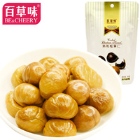 supernova sale Snacks gan li-jen high quality sweet chestnuts kernel cooked peeled chestnut 80gx3 bags chinese food