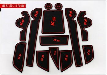 13 PCS Non-Slip Interior Door Mat Pad for KIA K5 Optima 2011 2012 2013 Cup Mats Pads Gate Slot Cushion Anti-slip mat