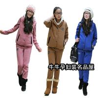 Maternity clothing winter piece set casual maternity set plus velvet thickening sweatshirt outerwear sports set