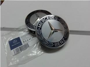 Freeshipping 4pcs/set Car Wheel Center Caps Emblem, Hub Cap Badge For Mercedes Benz AMG Cars(China (Mainland))