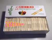 Free shipping, Disposable fruit fork bamboo fruit fork bamboo fruit fork 1000PCS box fruit sign